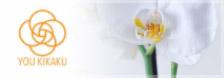 世界中から高品質な花きを仕入れる花の仲卸、有限会社ユー企画公式サイト