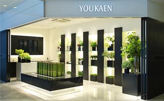 YOU KA EN 仙台トラストシティ店