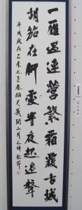菊池_受賞作品