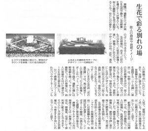 yomiuri1-300x266