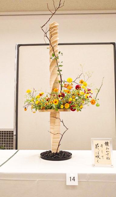 ジャパンカップ 2020東京ブロックにて提出した古屋侑希が手掛けるデザイン装花